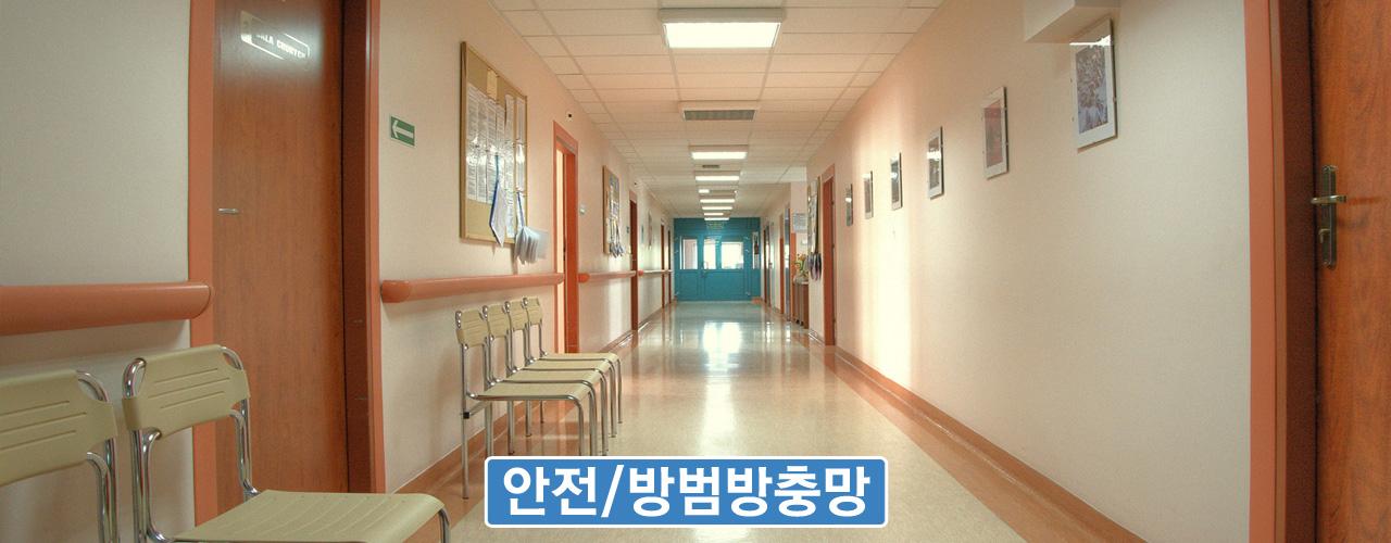 btop_img_hospital