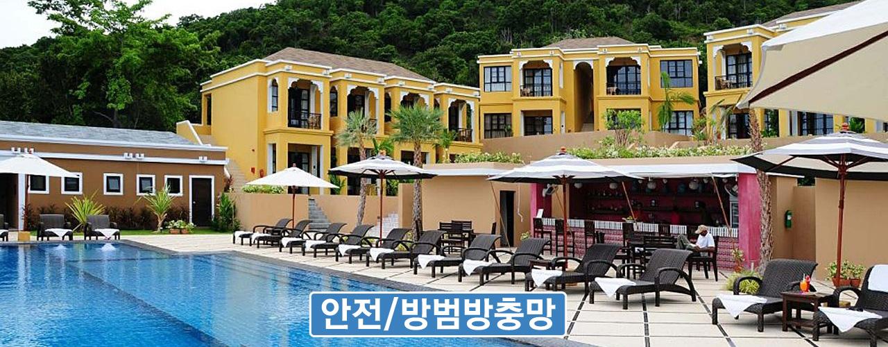 btop_img_resort