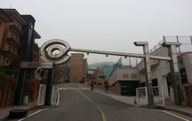 13.12.05 한국디지털미디어고등학교 - 복사본