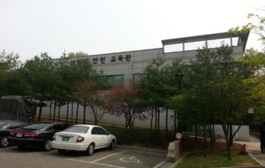 140418 송파구 마천동 어린이안전교육관 - 복사본